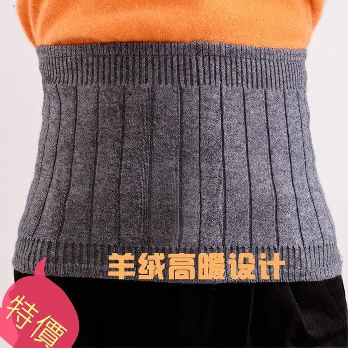 東大門平價鋪   綿羊絨高端保暖護腰 ,羊毛護腰, 羊絨護腰