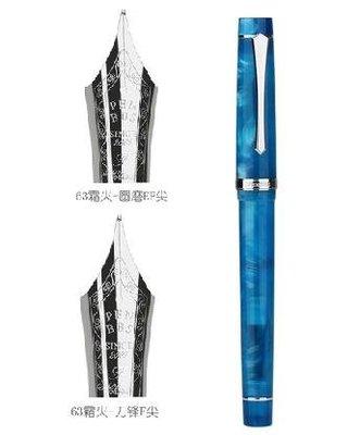 ☆艾力客生活工坊☆N-152 中國鋼筆論壇Penbbs 352 樹脂藝術鋼筆 旋轉吸墨(F尖、EF尖)霜火