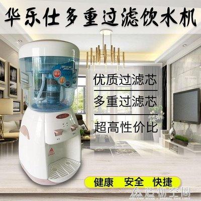 飲水機臺式家用溫熱過濾凈化一體辦公室桌面立式自來水帶桶