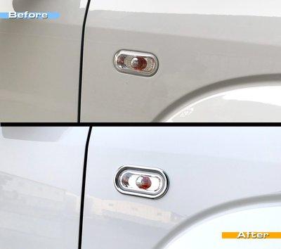 圓夢工廠 VW 福斯 T5 Caddy Amarok Beetle Passat 改裝 鍍鉻銀 側燈框 方向燈框