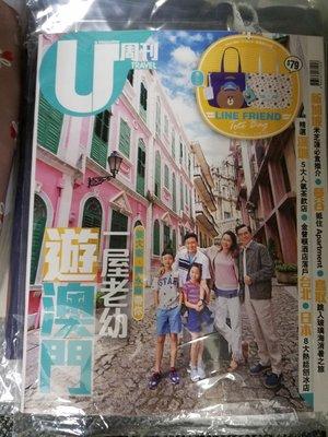Line friends tote bag連u want magazine (兩件)