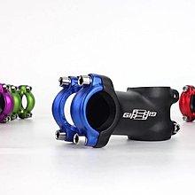 ♞嬰 樂♘GIPSY G-FIVE 滑步車改裝龍頭/把立 適用:25.4mm
