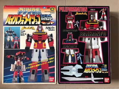 原裝 日版 Bandai DX 天威勇士 Baikanfu 超合金 1986 Made In Japan Popy (全齊配件/說明書/介紹書)