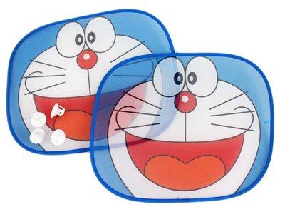 【卡漫迷】 Doraemon 側窗 遮陽板 二入一組 ㊣版 多拉 哆啦 A夢 小叮噹 吸盤式 車窗 隔熱板 汽車 休旅車