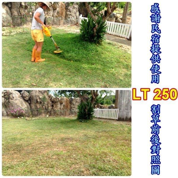 109年促銷價LT250 充電式修草機原廠簡配編號C套裝(原廠簡配組合配備-含6支刀+2卷牛筋繩)-整理小庭園草皮