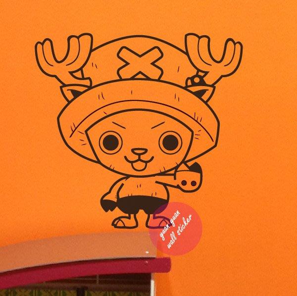 【源遠】海賊王(航海王)--喬巴JOBA (可愛版)【G-08】(S)壁貼  裝潢  室內設計 草帽海賊團成員