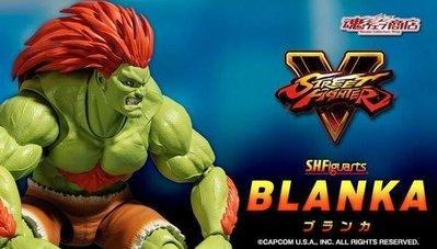 全新 魂 Shop 限定 SHF S.H.Figuarts 街霸 青狼 布蘭卡 BLANKA Street Fighter 街頭霸王 行版