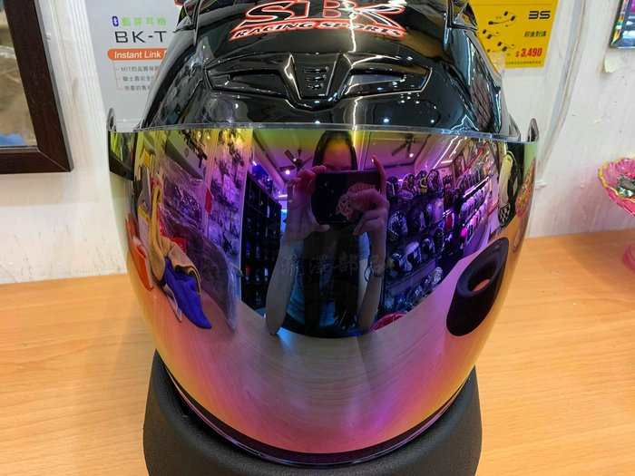 瀧澤部品 SBK TYPE-R III 3 電鍍片 原廠鏡片 電彩 半罩安全帽 配件 備品 遮陽 抗UV 通勤 機車重機