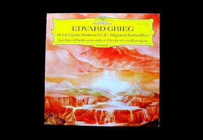 絕版黑膠唱片----EDVARD GRIEG/ Peer Gynt-Suiten1 & 2 ‧----1箱