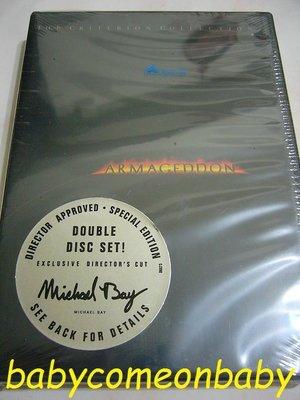 舊電影 DVD (全新未拆封) 世界末日ARMAGEDDON 導演剪輯 雙碟 特別版 DIRECTOR APPROVED