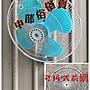 『電扇批發』插壁扇 18吋工業用壁扇 變速擺頭工業扇 電扇 強力送風 掛壁不佔空間 工業扇批發 台灣製造