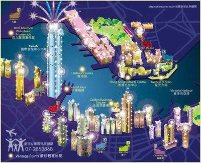 台北香港4天3夜午去午回機票~每人8888元起/線上旅展大促銷/再送你香港住宿一晚/下殺喔
