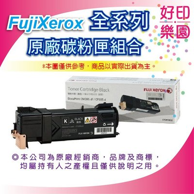 【好印樂園】 FujiXerox CT203108 黑 原廠碳粉匣 適用M375z/P375d/P375dw/M3785