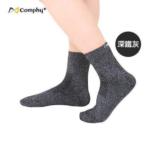 【線上體育】COMPHY+ 阿瘦集團 勁能挑戰襪-深鐵灰 M