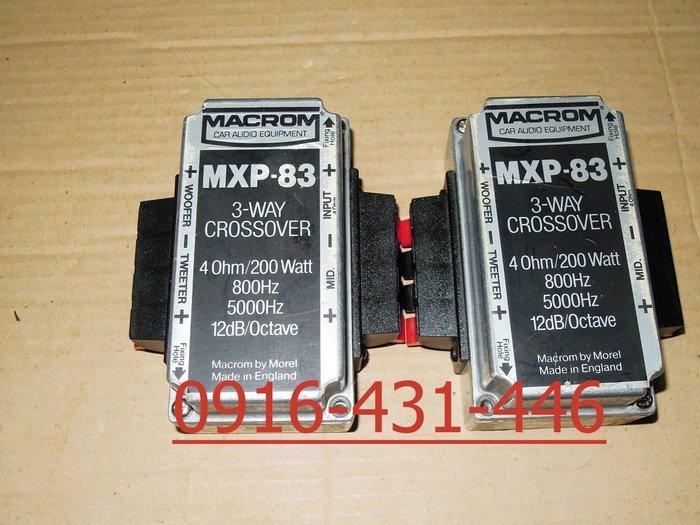 英國 馬克龍 MACROM MXP-83 三音路分音器 MOREL代工
