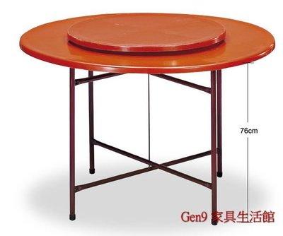 Gen9 家具生活館..纖維4尺圓桌(不含纖維2.5尺轉盤)-SB*388-7..台北地區免運費!! 新北市