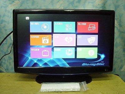 保固3個月【小劉二手家電】 22吋液晶電視,LT-22W型,鋼琴拷漆外框,色彩亮麗