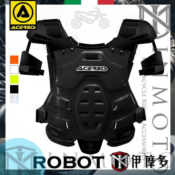 伊摩多※義大利 ACERBIS ROBOT舒適通風輕便 防摔背心 護胸背肩臂 越野護甲 林道滑胎下坡車腳踏車。黑