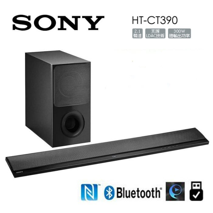新力 SONY 2.1聲道 單件式 環繞音響 聲霸 家庭劇院組 HT~CT390