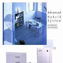 數位通訊~PANASONIC TES 824(616)+KX-T7730  9台 國際牌 電話總機 來電顯示