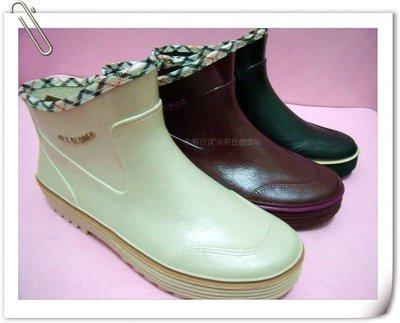台灣製造【專球牌】風靡日本短筒女用雨鞋 雨靴 短筒雨靴 工作鞋 防水鞋 ~破盤超低價~共有三色(米色)