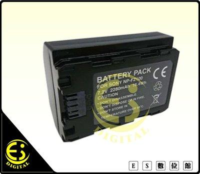 ES數位 Sony A7RIII A7R III A9 相機專用 FZ100 高容量防爆電池 全破解  FZ-100