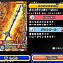台中電玩小舖~Wii 原裝遊戲片~勇者鬥惡龍 怪獸戰鬥之路 勝利 贈精美禮品~590