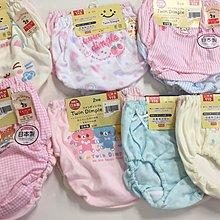 現貨 日本製 Twin Dimple girls 女童內褲 小褲 100%純棉 130cm 2枚/組