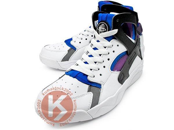 NIKE FLIGHT HUARACHE GS 大童鞋 女鞋 白黑紫 原版 OG 配色 籃球鞋 705281-100