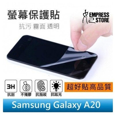 【妃小舖】高品質/超好貼 保護貼/螢幕貼 三星 Galaxy A20 霧面/防指紋 免費代貼 另有 亮面