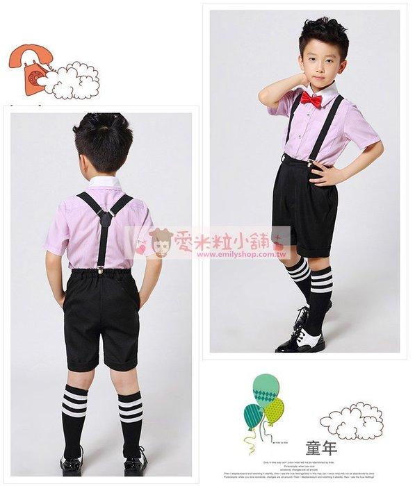 兒童西裝禮服 五件組 襯衫+短褲+領結+吊帶+直版襪 ☆愛米粒☆ B11 粉/藍/黑