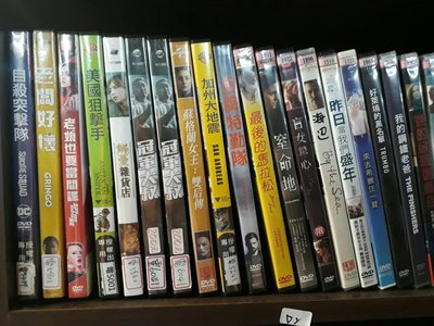 席滿客書坊二手拍賣-正版DVD*恐怖片【窒命地】