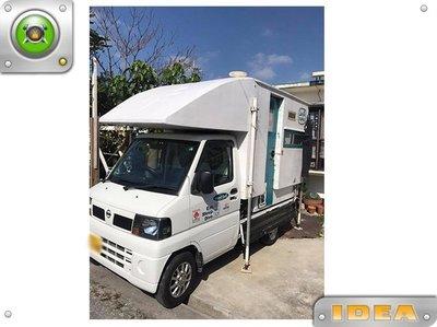 泰山美研社18100302 NISSAN PICKUP 露營車 改裝服務 20000元起 依現場報價為主