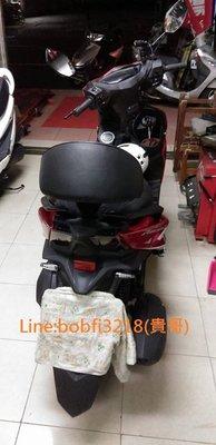 黑鐵支架 加大饅頭 kymco 光陽 Racing S 150 125 專用 饅頭 背靠 靠背 靠墊