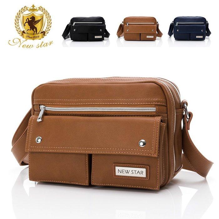 側背包 經典日系質感皮質鐵牌雙口袋斜背包包 NEW STAR BL125