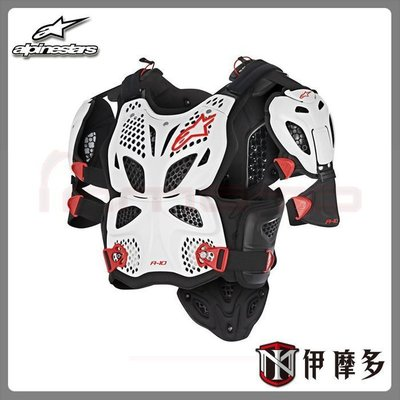 伊摩多※義大利 Alpinestars A-10 FULL CHEST PROTECTOR 白紅 防摔背心 可連護頸