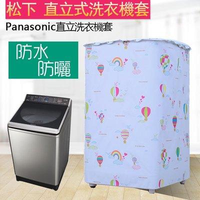 聚吉小屋 #Panasonic/松下直...
