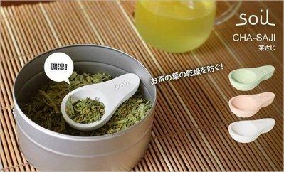 日本製~ Soil 珪藻土 天然乾燥劑 防潮湯匙 (粉紅色)