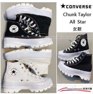 Converse Chunk Taylor All Star Lugged High Top 厚底 高筒~ 美澳代購 ~