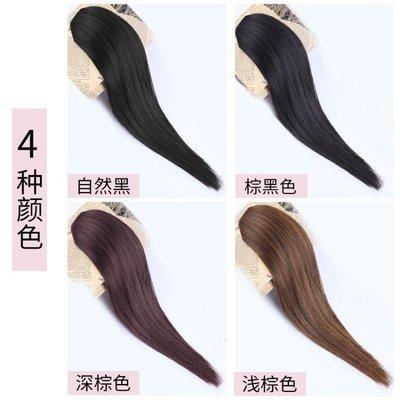 仿真髮片墊頭頂補髮片無痕隱形墊髮根蓬松墊女墊髮片蓬松器假髮片四色可選