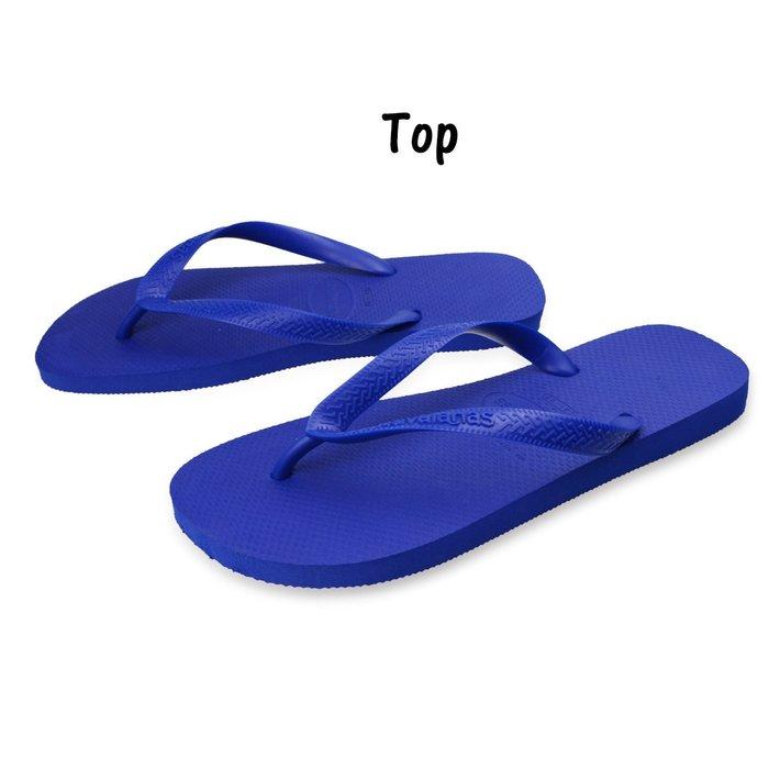 Havaianas top 原創經典系列 男女尺寸 海軍藍色 促銷價下標區- 阿法.伊恩納斯 海灘拖鞋 超值價