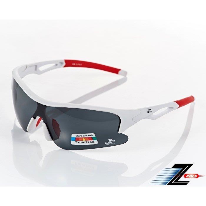 【視鼎Z-POLS 新一代運動款】質感帥氣霧白 搭載頂級Polarized強抗UV400偏光運動眼鏡!