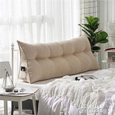 靠枕 簡約床頭靠墊三角雙人沙發大靠背榻榻米床軟包床上靠枕可拆洗床靠Y-優思思