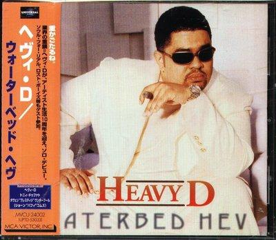 K - HEAVY D - Waterbed Hev - 日版