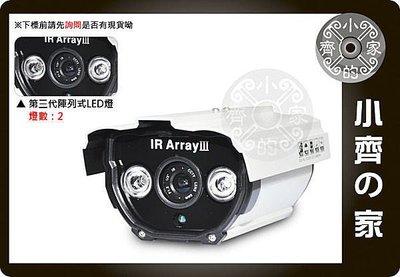 小齊的家 T142B 1百萬 畫素 網路攝影機IPCAM 紅外線50米 陣列式 監視 攝影機 監視器 ONVIF-特價