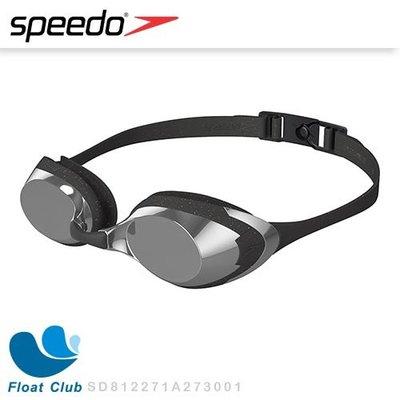 SPEEDO 成人運動泳鏡 鏡面MIRROR Cyclone 3 黑銀 SD812271A273001 原價1280元