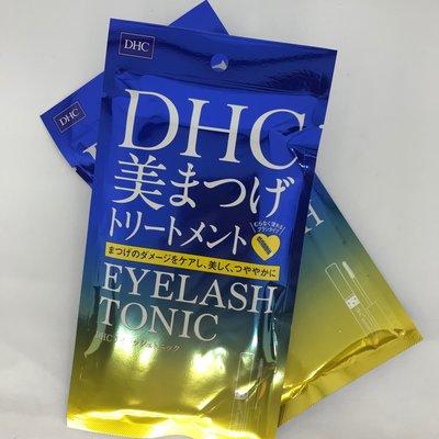 日本熱銷商品  DHC 睫毛修護液 6.5ml  日本境內版