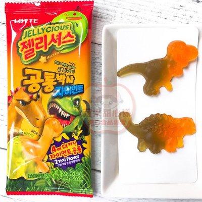 蘋果甜心漾 韓國 Lotte 樂天 雙色恐龍造型軟糖 單包30g [KR512]