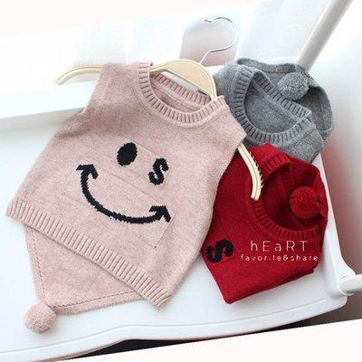 【可愛村】微笑毛球針織毛衣無袖背心 針織背心 毛衣背心