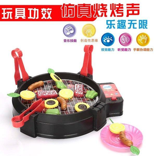 Q媽 兒童BBQ電動烤肉玩具 電動燒烤 仿真家家酒玩具 仿真烤肉玩具 有聲音